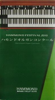 HAMOND.JPG
