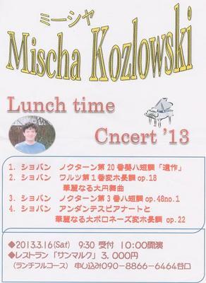 Mischa lunch.jpg