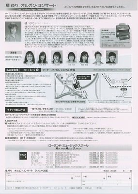 CINE COM 裏.jpg